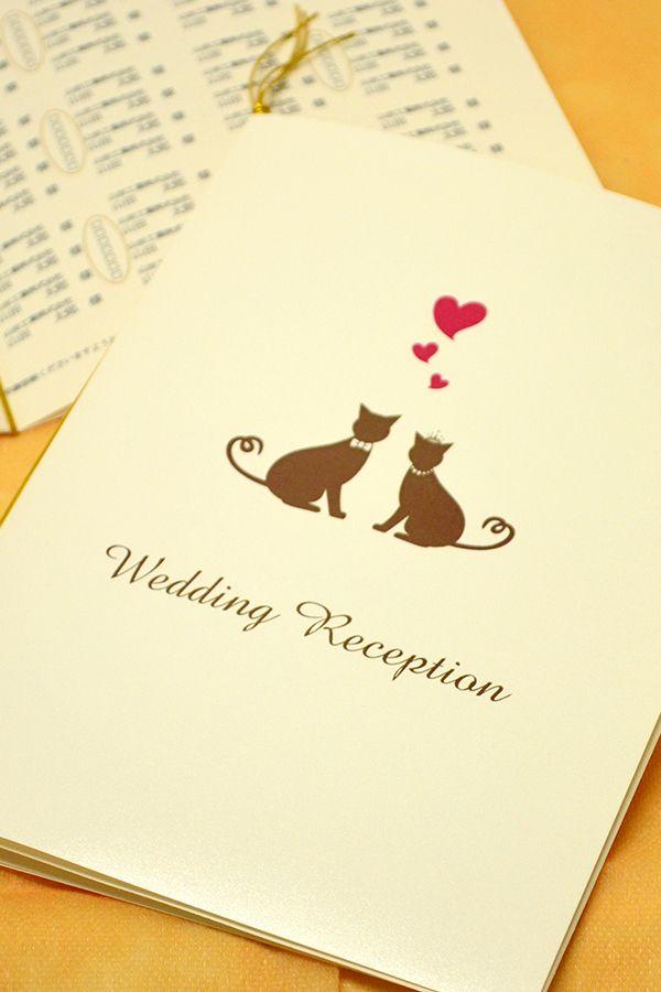 手作り 席次表キット ねこ 猫がお好きなお二人にぴったりの手作り席次表キット 可愛いねこ達がおふたりを見守ります お二人らしい結婚式に ペットと一緒の結婚式にもピッタリ メールで送られてくる専用ワードテンプレートを使えばお家で簡単に作成 印刷ができ