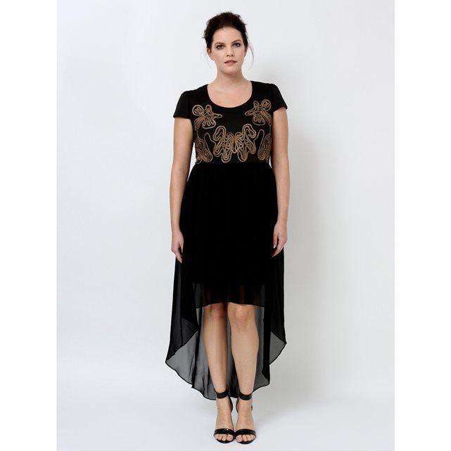 Платье длинное  KOKO BY KOKO