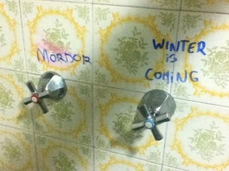 Shower: Two options only.