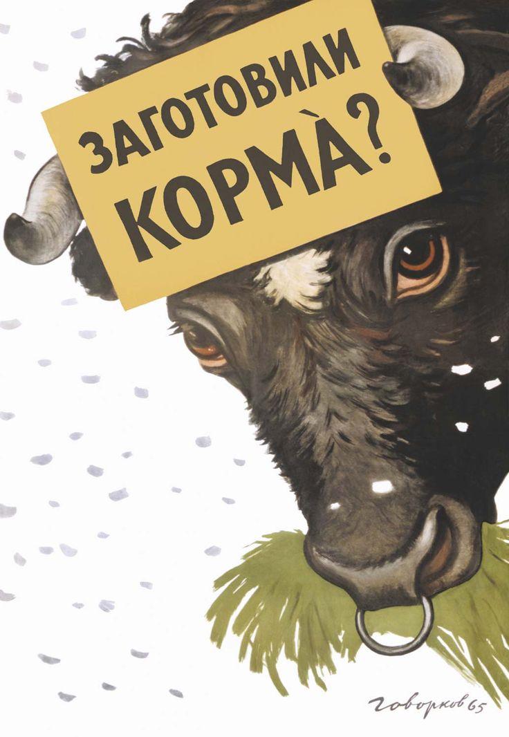 Художник Виктор Говорков, 1965 год.