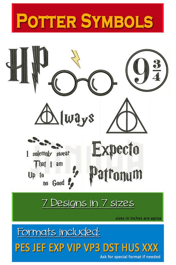 HARRY POTTER Symbols Embroidery 7 Designs 7 sizes by JaniwaDigital