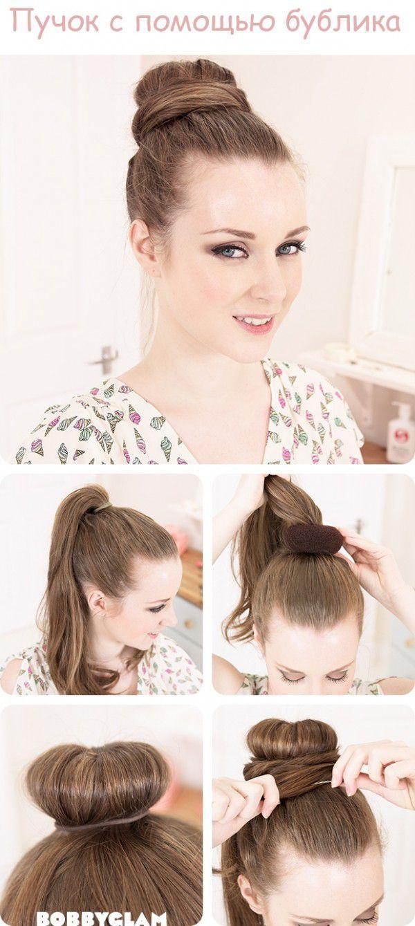 элегантный пучок из волос схема