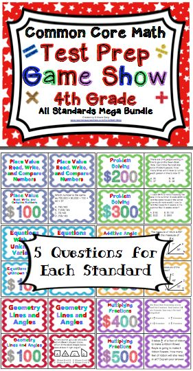 4th Grade Common Core Math Test Prep Game Show Bundle All Domains and Standards - Make test prep something to look forward to with these super fun games. There is a game show for each domain. $