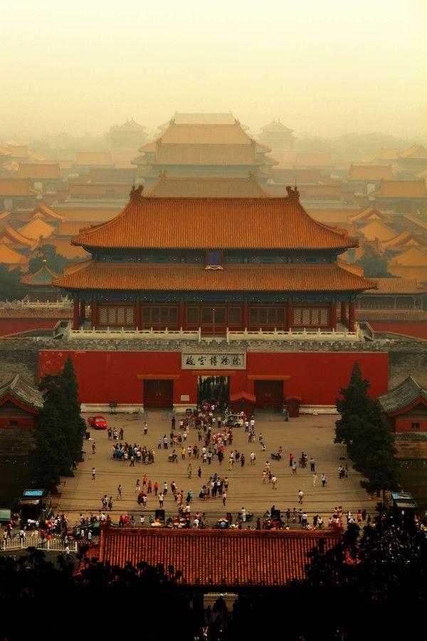 Forbidden City by Felipe Contreras on 500px