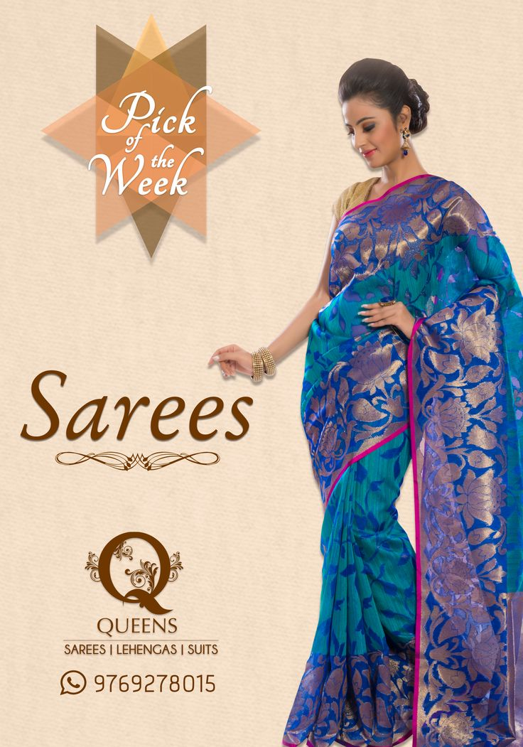 Get over with your Monday Blues with this gorgeous blue cotton saree. WhatsApp us on 9769278015. ‪#‎QueensEmporium‬ ‪#‎Sarees‬ ‪#‎Pickoftheweek‬
