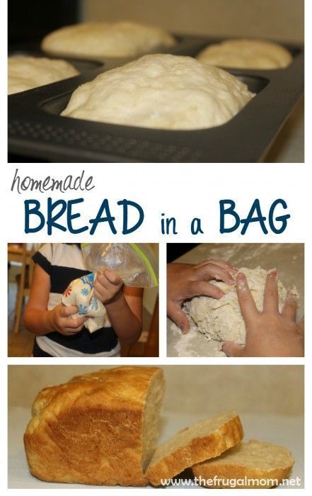 See How My Children Did In The Kitchen: Bread In A Bag - #Recipe #Bread #SummerFun