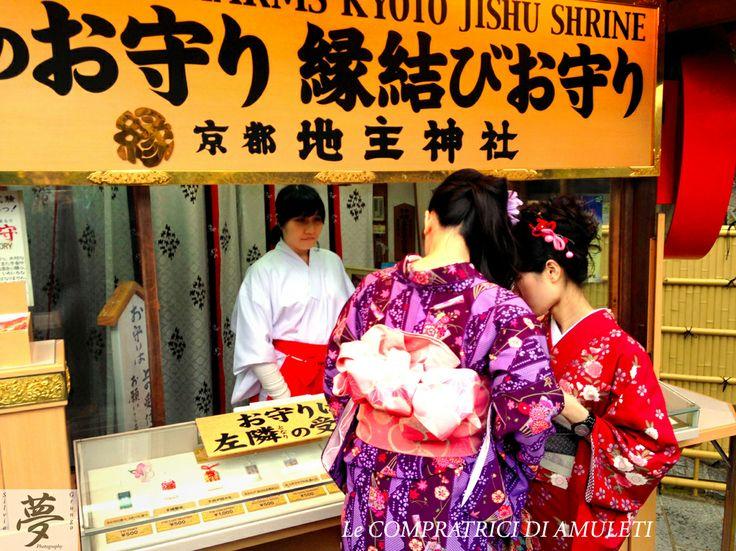 Girls at the shrine, buying amulets (OMAMORI) #japan #kyoto #kimono