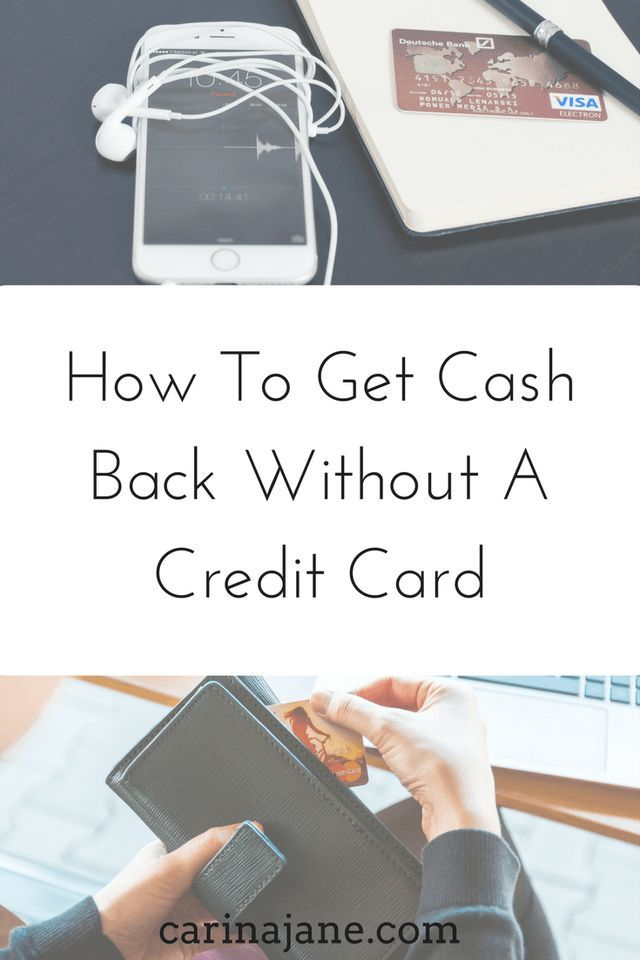 how to get cash off a credit card without pin