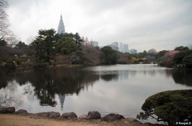 Immense et très joli parc au milieu de Shinjuku