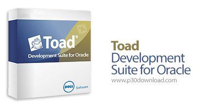 [نرم افزار] دانلود Toad Development Suite for Oracle v12.9.0.71 x64 + v12.8 x86/x64 - نرم افزار توسعه و تست کد های