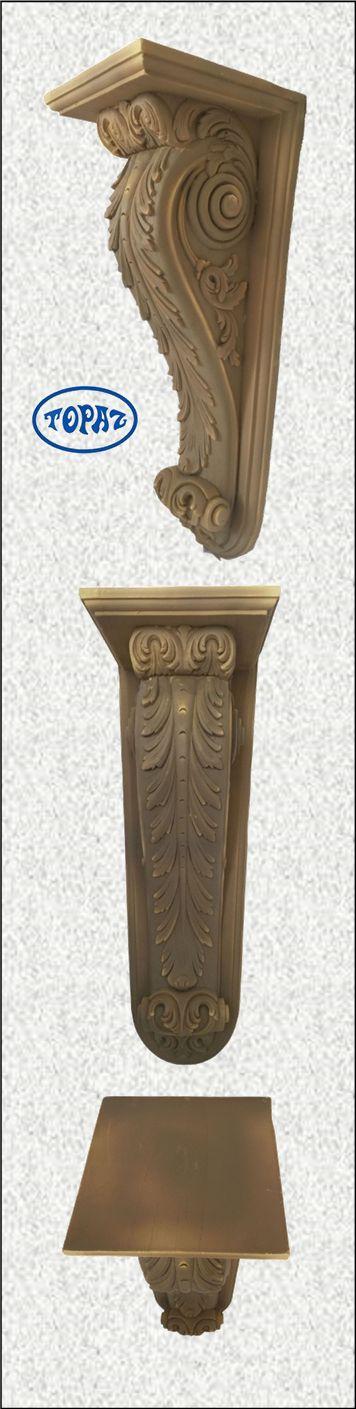 Ménsula, repisa o aplique, realizada en resina de poliuretano, material resistente y ligero, muy fácil de manejar. Las medidas de la pieza son 62,5cm x 23cm x 24,5cm. La superficie sobre la que se apoya la figura o balda mide 23cm x 24,5cm. Se puede pintar y decorar con acrílico de Americana, o bien teñir y decorar encima. Para colgar en la pared. También sirve como apoyo para estanterías. Disponible en Topaz tienda de manualidades Madrid