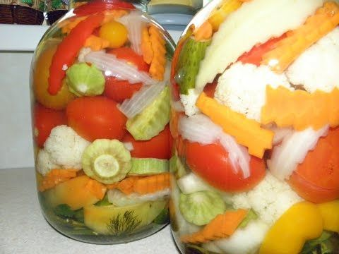 Овощное ассорти. заготовки на зиму - YouTube