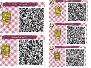 Creator: shun20x6 http://animalcrossing-3ds.over-blog.com/2016/03/les-qr-codes-sols.html Set #1<-