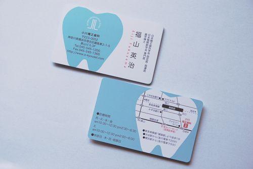 ogawakyouseishika_2.jpg (500×335)
