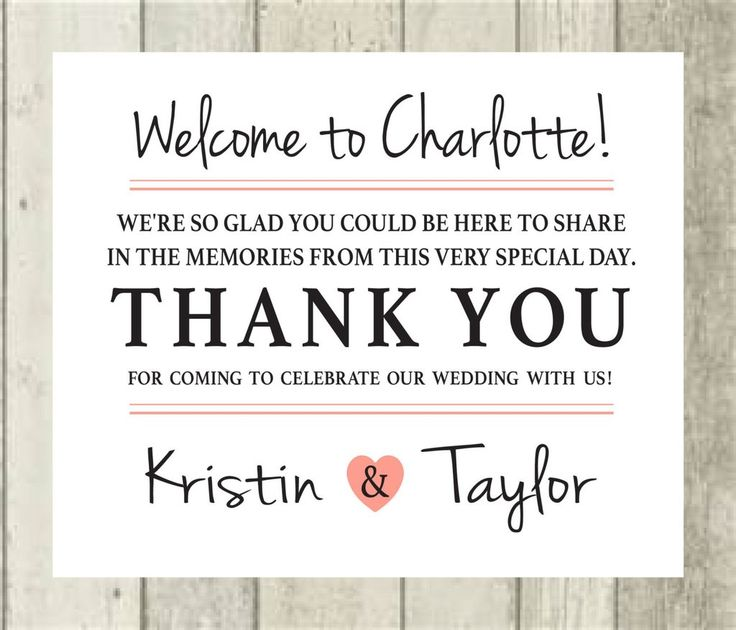 Personalized Stickers | Wedding welcome bags | Wedding shower | Wedding bags | Favor | Thank you | Wedding Welcome Bag Stickers Set of 20