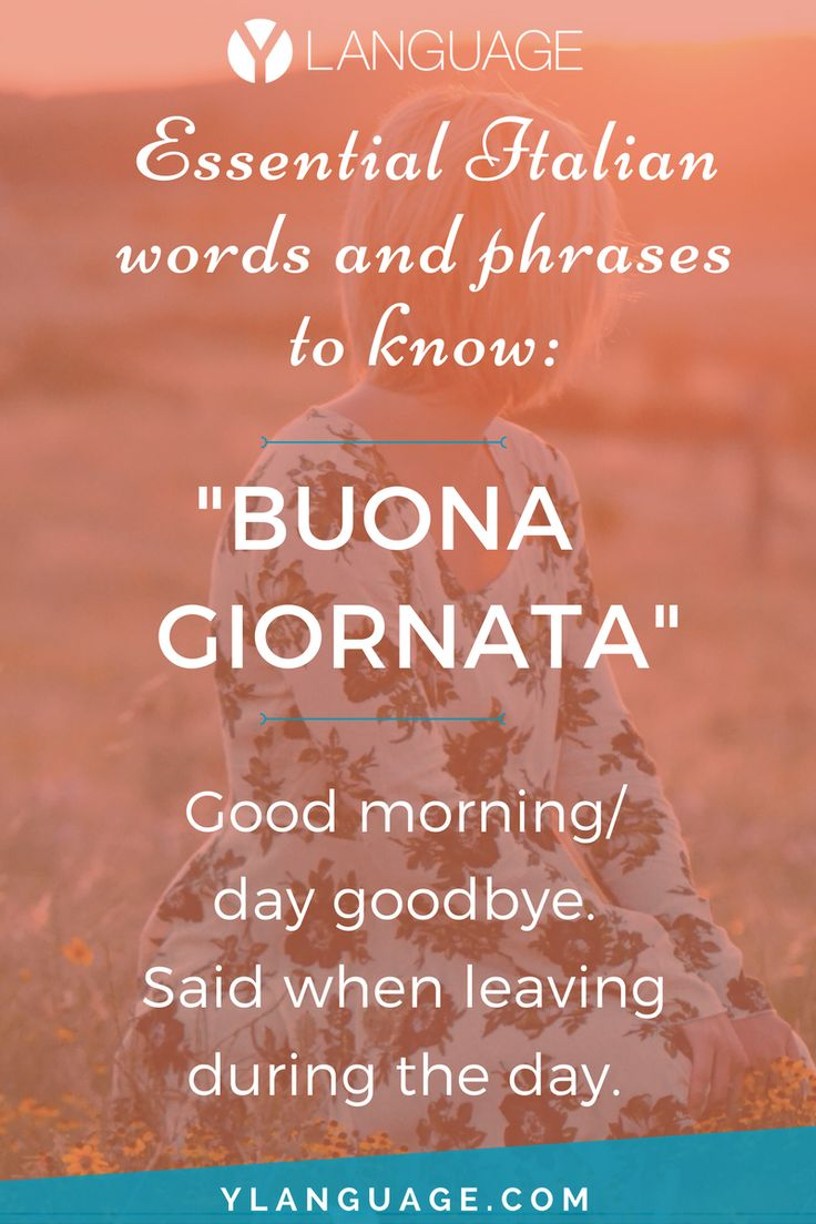 Translator Italian: 15 Italian Quotes About Life With English Translation