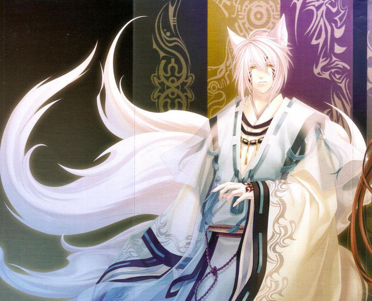 Komura Yuuichi: demon wolf form