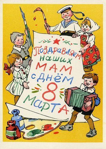 """""""Советский художник"""", 1961 год, художник Ю.Узбяков"""