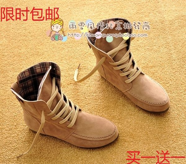 Vivi fashion spring and autumn flat heel boots single boots martin boots platform low boots