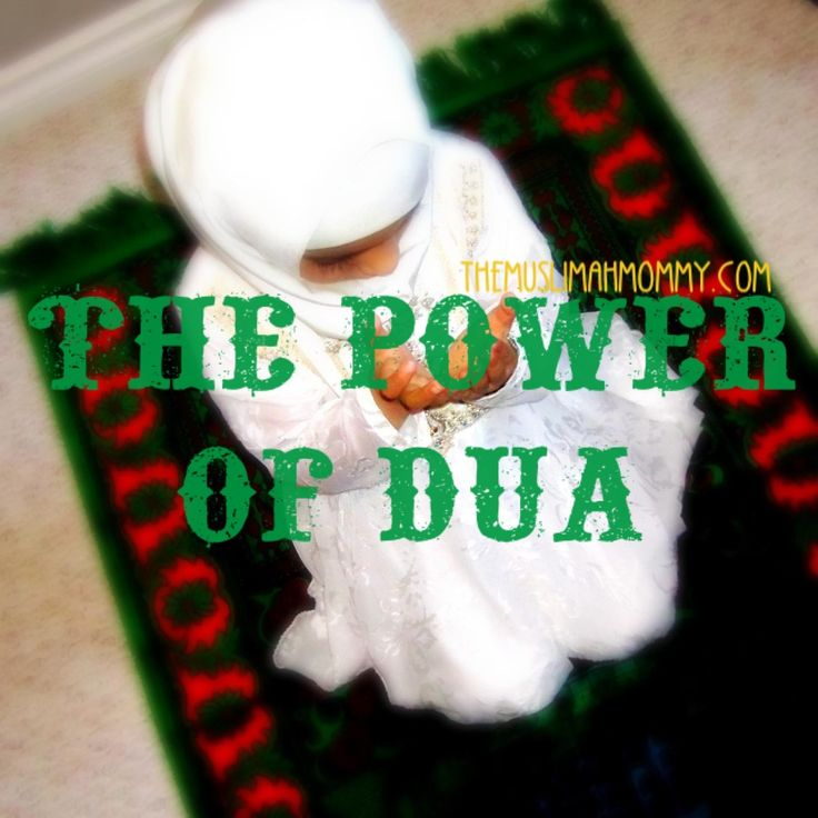 When You Combine The Power Of Dua With The Innocence Of A Child