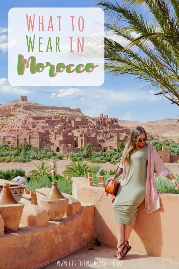 Morocco is a beautiful place to visit. If you're a woman traveling to Morocco, you'll want to check out this post on what to wear in Morocco as a woman. There is definitely a cultural difference in Morocco that you need to be aware of when planning what to pack for Morocco. Check out this post of outfits to wear in Morocco and save it to your travel board so you can find it later.