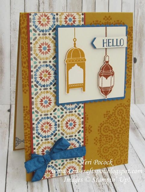 Stampin' Up! - Moroccan Nights - Hello Card ....  Teri Pocock - http://teriscraftspot.blogspot.co.uk/2016/08/moroccan-nights-hello-card.html