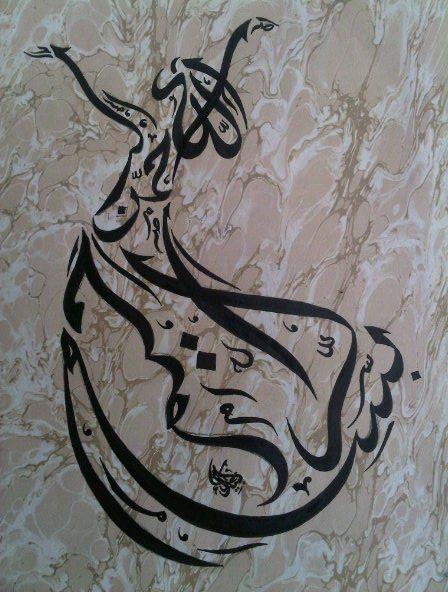 Dancer by Samarqandi