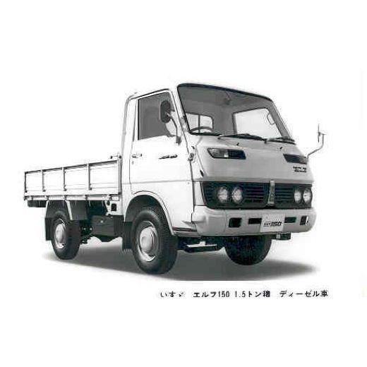 Isuzu Elf G150