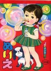 kiichi no nurie