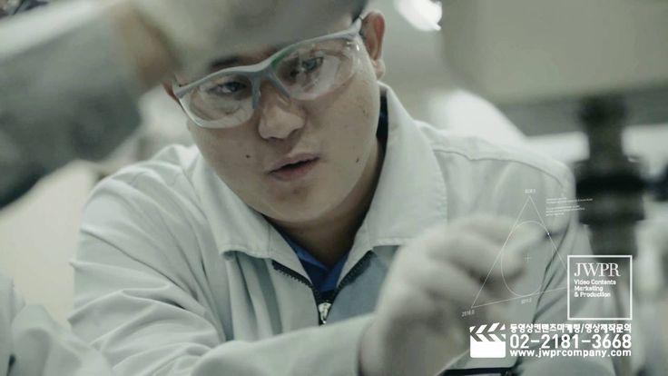 HS CHEM 기업홍보영상 (국문)