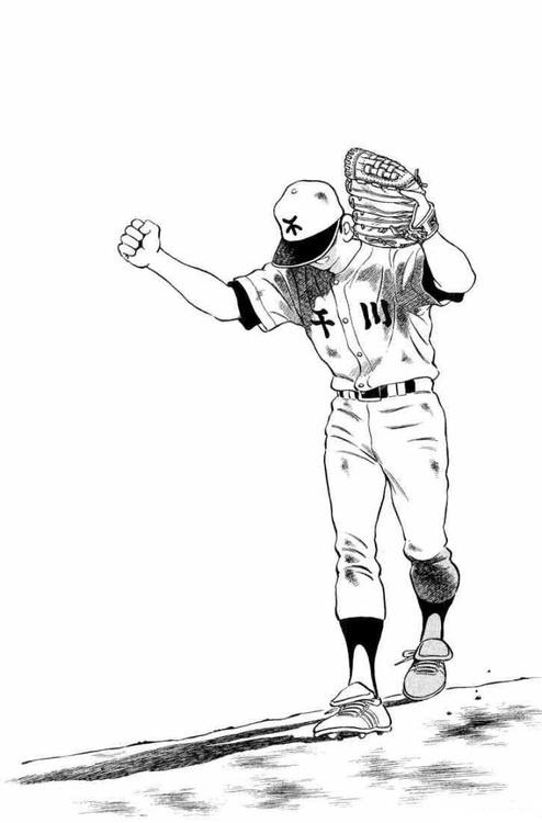 """Mitsuru Adachi """"H2"""""""