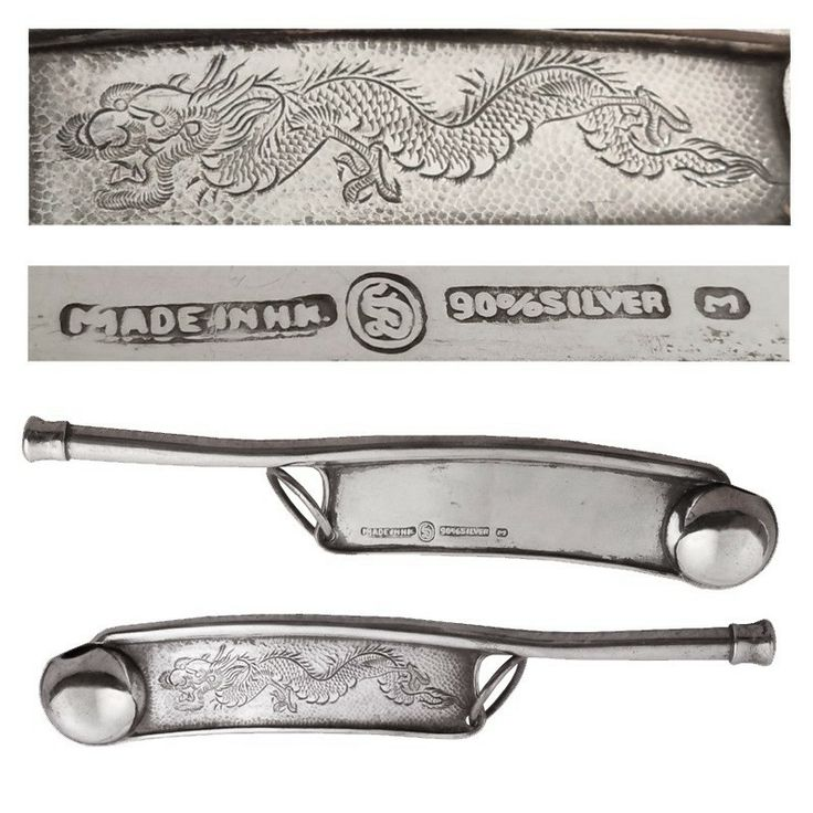 Chinese Hong Kong 90% Silver Bosun's Whistle with Dragon to one side and makers mark on the other