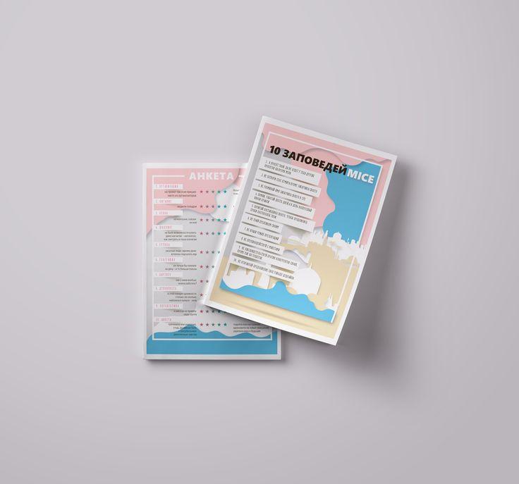 Ознакомьтесь с моим проектом @Behance: «Promo flyer. Fam trip to Israel» https://www.behance.net/gallery/57552593/Promo-flyer-Fam-trip-to-Israel