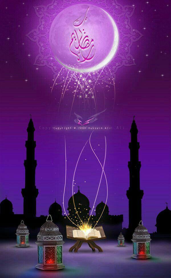 Pin By Amjad Mirza On رمضان كريم Ramadan Kareem Pictures Ramadan Mubarak Wallpapers Ramadan Kareem