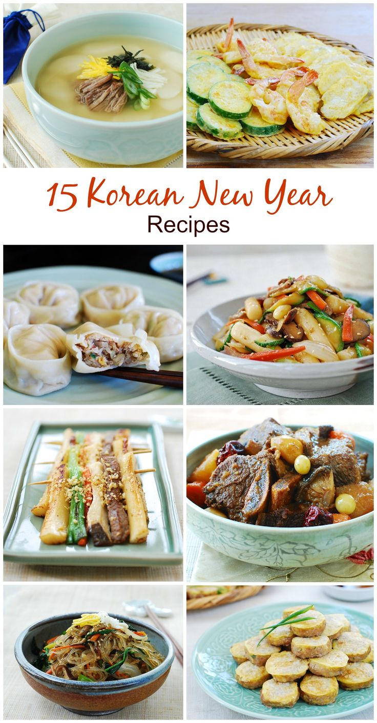 how to cook korean food pdf