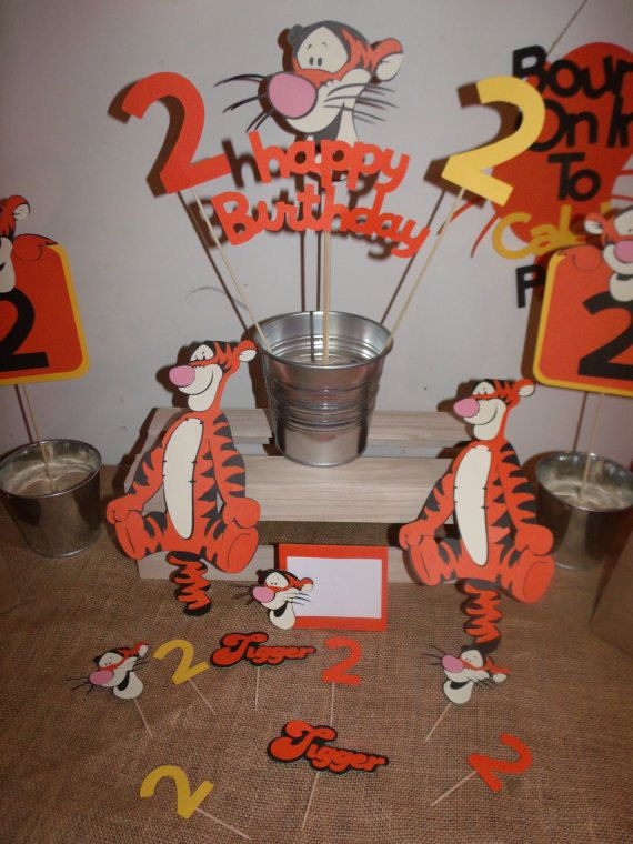 Tigger Birthday Party Centerpiece/Table Decorations