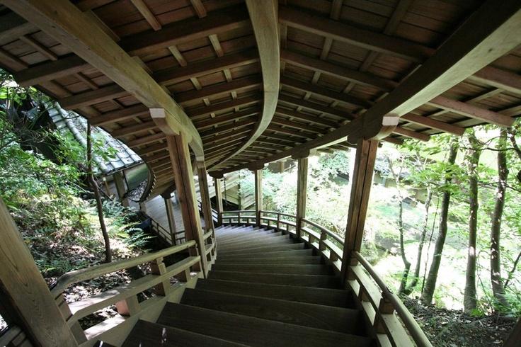 Eikando Zenrin-ji Temple, Kyoto