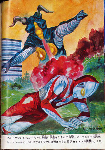 """""""Space dinosaur"""" Z-Ton puts Ultraman down for the count."""