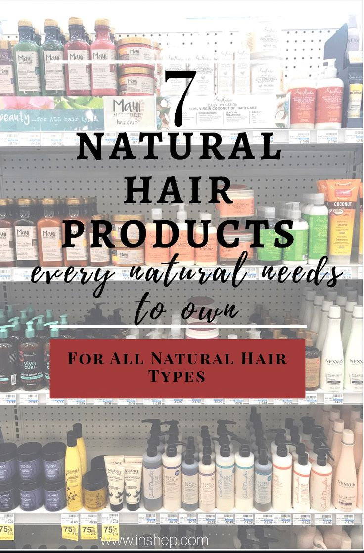 Natural hair products are the single most important thing that every natural should take pride in. In order to achieve a healthy hair journey, you must have the right natural hair products! (adsbygoogle = window.adsbygoogle…