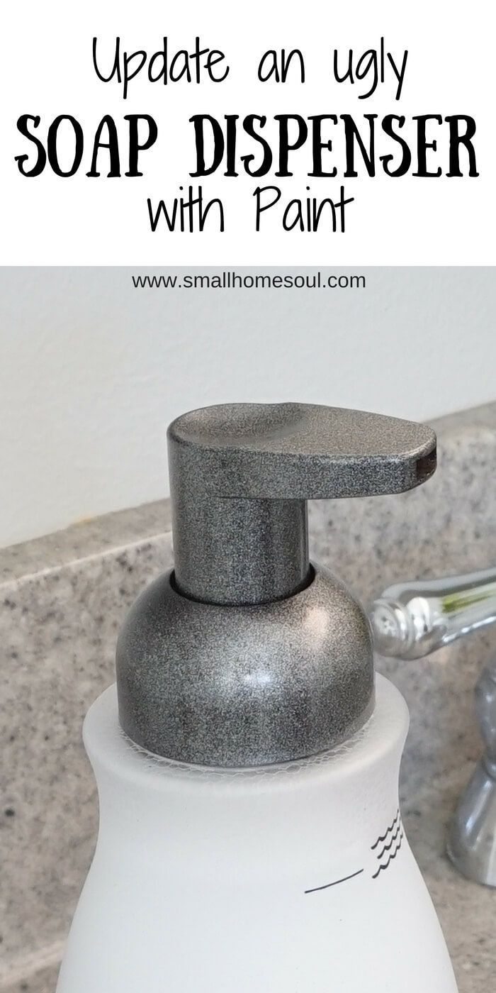 Update your ugly or old soap dispenser with a quick and easy custom spray paint job.  Bye bye boring brown in the bathroom..
