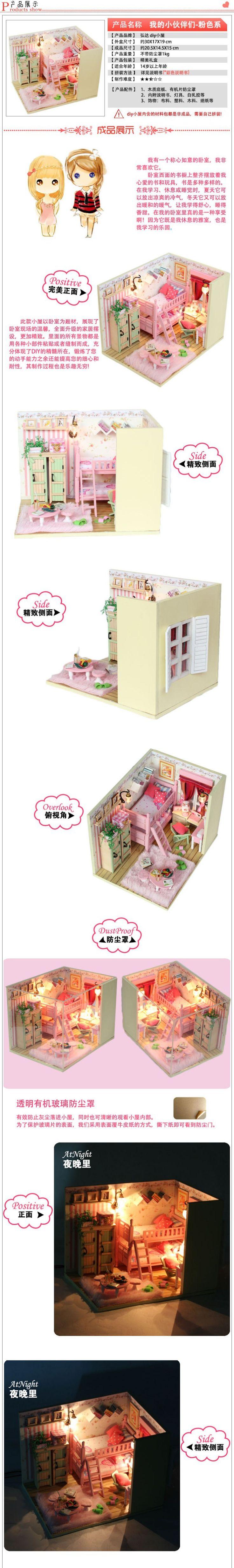 Кукольный дом Hongda Diy /diy M006 в интернет-магазине Сena24.ru