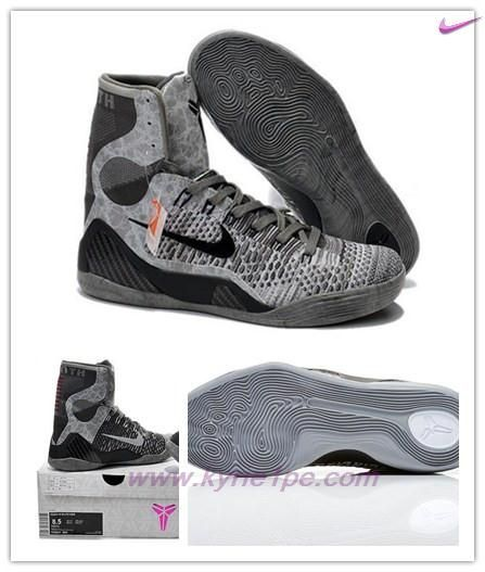 "scarpe da tennis 636602-004 Kobe 9 Elite GS Base gre/Nero-dark Grigio Base ""detail"" Uomo"