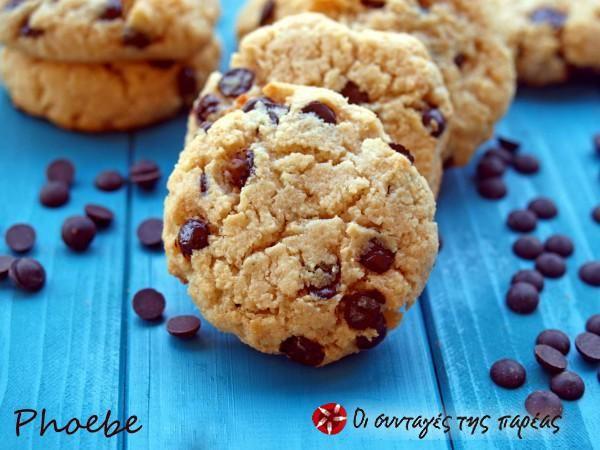 Μπισκότα με ινδοκάρυδο και σοκολάτα #sintagespareas