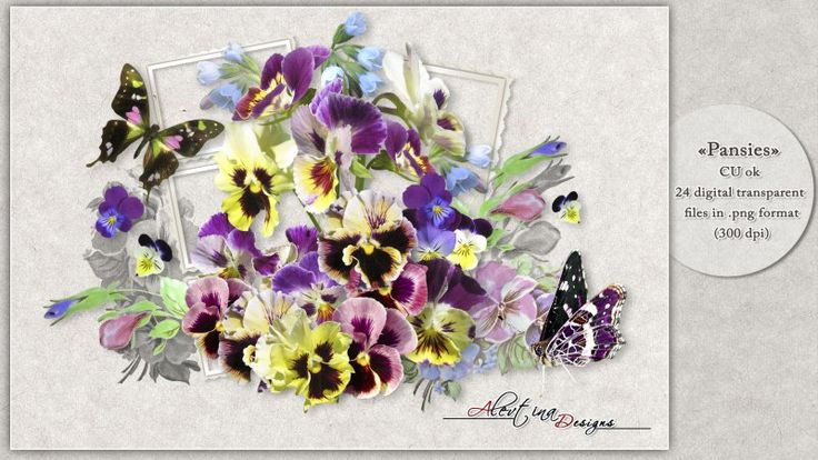 """A beautiful pack """"Pansies"""" by Alevtina Designs. This pack contains 24 elements for CU, PU and S4H! Think of consulting the TOU.(Not For Freebie) All in 300 dpi and png format. You can use them as part of your digital kits."""