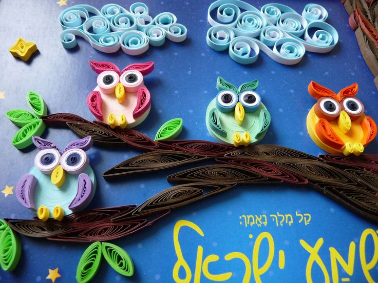 Childrens Jewish Blessing Shema Yisrael With Wooden Frame Wooden Frames Etsy And Frames