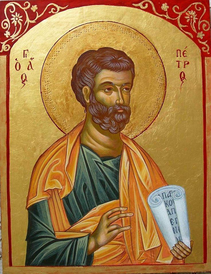 Ο Άγιος Πέτρος Saint Peter (by Athina  Alexopoulou Pappa)