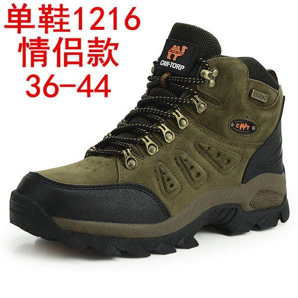 Подлинная осенью и зимой высокой верхней кроссовки мужчины дышащая водонепроницаемая походные ботинки женщин на открытом воздухе зимой тепло не скользит обувь
