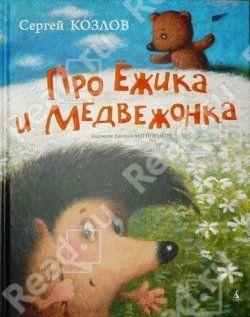 Про наши любимые книги
