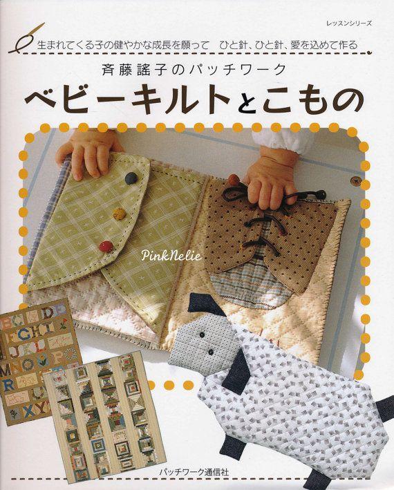 SAITO YOKO Baby Quilt Japanese Patchwork Book Precious patterns.