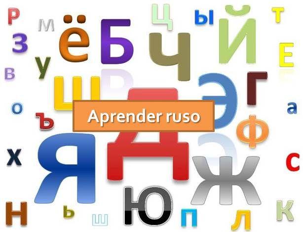 Con su alfabeto cirílico.